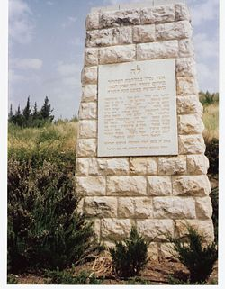 Lamed He the convoy of the 35 brave soldiers that were on their way to Gush Etzion