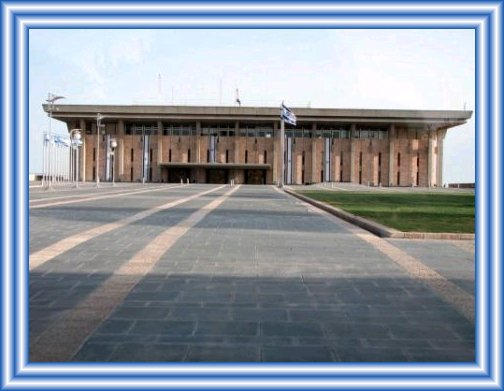 The establishment of the Israeli Knesset