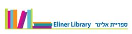 Eliner Library