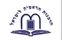 Establishment of the chief Rabbinate of Israel